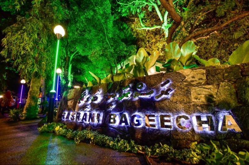 sultan park - rasrani bageecha malé maldiverna